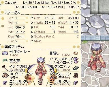 07-12-07_sl.jpg
