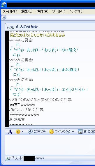 20060719103625.jpg