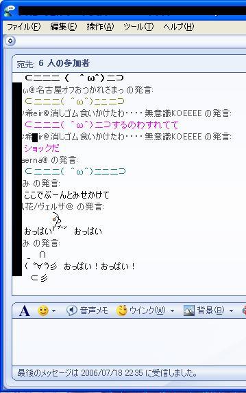 20060719103838.jpg