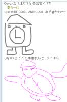 msn_01.png