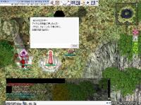 ss0280.jpg