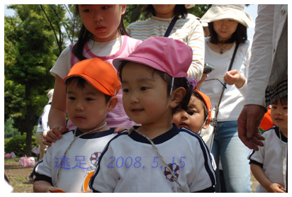2008_5_15.jpg