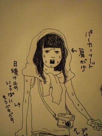 yuitomisha2.jpg