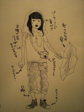yuitomisha3.jpg