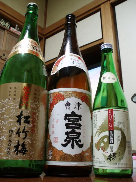 sake_convert_20090324213342.jpg