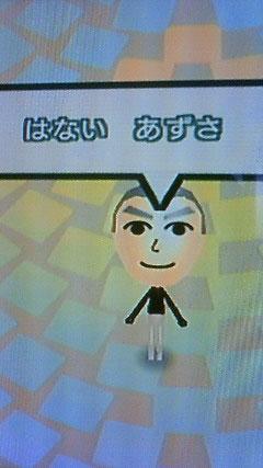 花井Mii