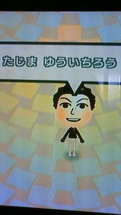 田島Mii