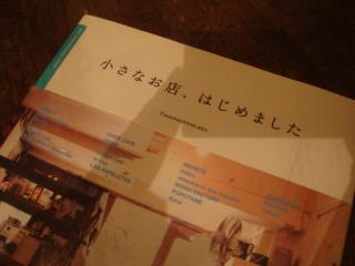 book interview 2