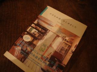 book interview 1