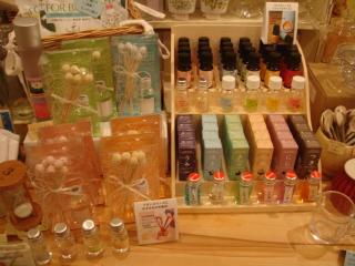 aroma goods