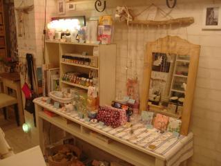 my shop 5