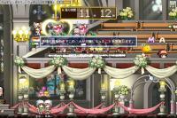 まみちゃ結婚式2
