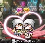 まみちゃ結婚式3
