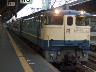 20060819004234.jpg