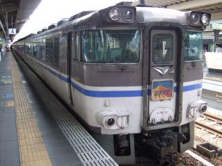 20060819004305.jpg