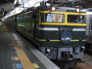 20060819004312.jpg