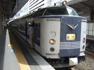 20060819173444.jpg