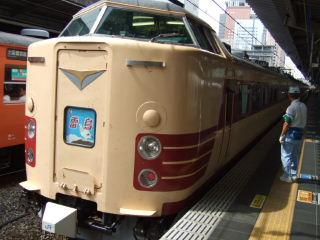 20060819173516.jpg