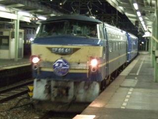 20061106181830.jpg