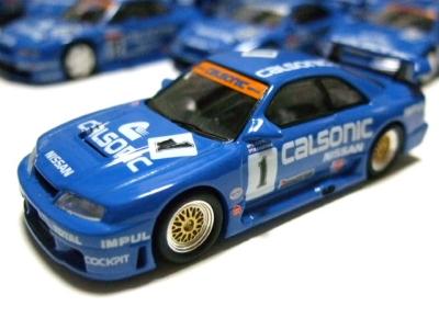 BCNR33_1995.jpg
