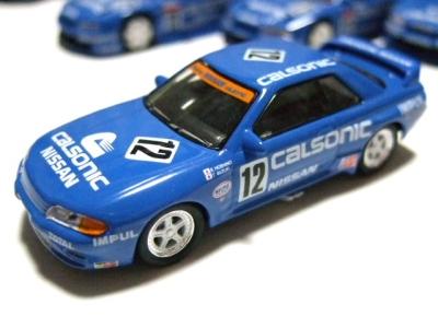 BNR32_1990.jpg