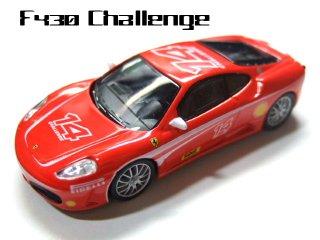 F430_Challenge.jpg