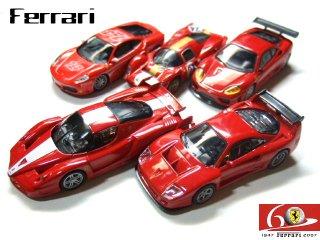 Ferrari_Racing.jpg