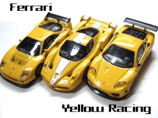 Ferrari_Yellow_1.jpg