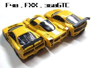 Ferrari_Yellow_2.jpg