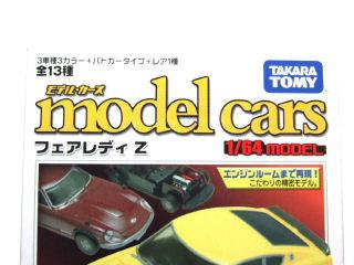 Model_Car1.jpg