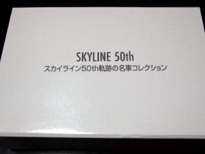 V36_Box.jpg