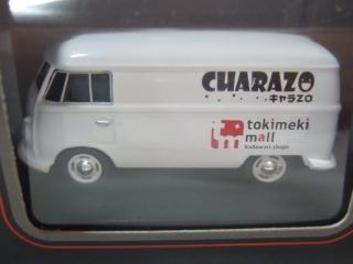 VW_bus_Tokimeki_2.jpg