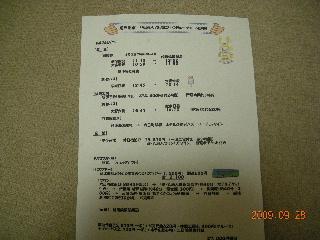 DSCN0643.jpg