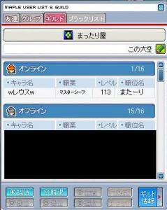11.29.002.jpg