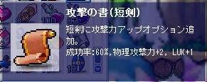 12.11.006.jpg