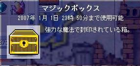 12.18.008.jpg
