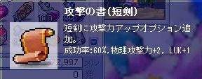 12.20.004.jpg