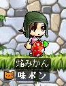 2007.10.28.001.jpg