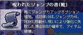 2007.10.28.006.jpg