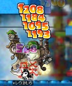 2007.3.10.001.jpg