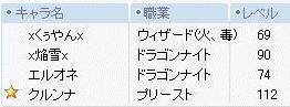 2007.3.17.001.jpg