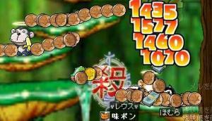 2007.3.20.001.jpg