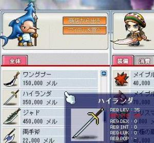 2007.3.20.004.jpg