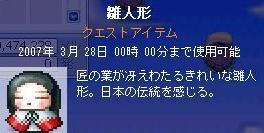 2007.3.7.001.jpg