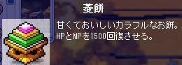 2007.3.7.003.jpg