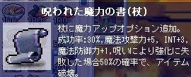 2007.3.7.005.jpg