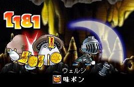 2007.4.10.001.jpg