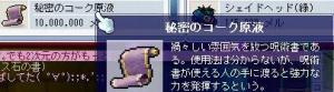 2007.4.2.006.jpg