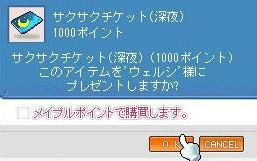 2007.4.27.001.jpg