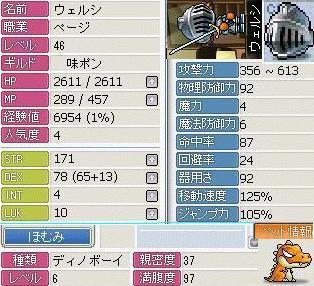 2007.5.10.001.jpg
